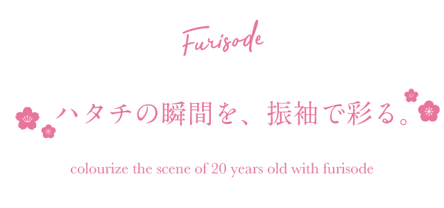 ange-furisode-text